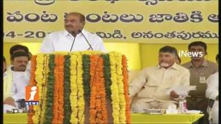JC Diwakar Reddy Praises On Chandrababu Naidu In Pamidi | Neeru Pragathi Program | Anantapur | iNews - INEWS