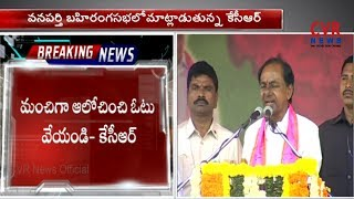 KCR Speech At TRS Praja Ashirvada Sabha In Wanaparthy  | Election Campaign | CVR New - CVRNEWSOFFICIAL