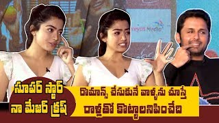 Superstar Is My First Crush: Rashmika Mandanna || Bheeshma Team Interview | IndiaGlitz Telugu - IGTELUGU
