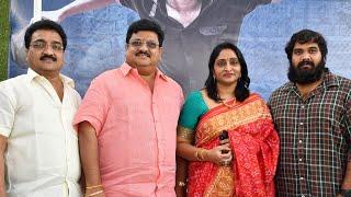 Aswathama Telugu Movie Release Date Announcement | Naga Shaurya | Mehreen | TFPC - TFPC