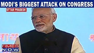 Biggest attack on Congress, PM Modi at Sangam Ghat in Prayagraj, Uttar Pradesh - TIMESNOWONLINE