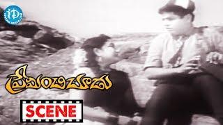 Preminchi Choodu Movie Scenes - Girija Proposes Chalam || ANR || Relangi || Kanchana - IDREAMMOVIES