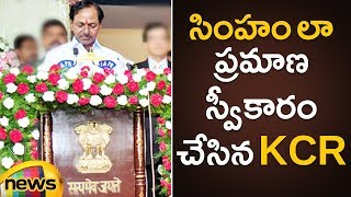 KCR sworn in as Telangana CM at Raj Bhavan | KCR Oath Taking Ceremony as Chief Minister | Mango News - MANGONEWS