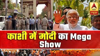 Varanasi all ready for PM Narendra Modi's mega roadshow - ABPNEWSTV