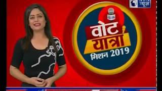 Vote Yatra: 2019 की चुनाव को लेकर क्या कहती है खंडवा (M.P) की जनता? - ITVNEWSINDIA