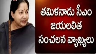 ADMK Wants Jayalalithaa As Prime Minister - TV5NEWSCHANNEL