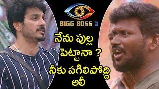 BIGG BOSS 3 DAY 30 HIGHLIGHTS | Big Fight Between Ali & Mahesh Vitta |  Bigg Boss 3 Telugu Episode - RAJSHRITELUGU