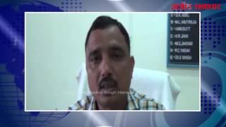 video : हरियाणा में अब बिजली निगम का एप पकड़ेगा बिजली चोरी