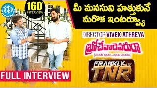 Brochevarevarura Movie Director Vivek Athreya  Exclusive Interview || Frankly With TNR #160 - IDREAMMOVIES