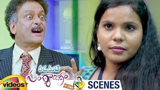 Surya Scolds His Employees   Padamati Sandhyaragam London Lo Movie Scenes   Shahela Rani - MANGOVIDEOS