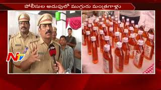 Hyderabad Police Conduct Cordon and Search Operation in Old City || NTV - NTVTELUGUHD