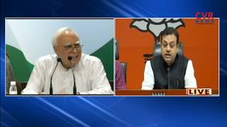 Congress Leader Kapil Sibal Speaks to Media over Rafale Deal Issue | CVR News - CVRNEWSOFFICIAL