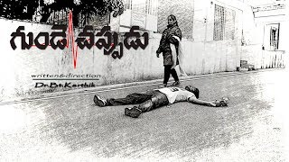 Gunde Chappudu | Arjun Reddy's Latest Telugu Short Film 2017 | By  Karthik.B.T | Trending - YOUTUBE