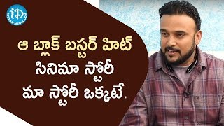 Both Movies had similar Storyline - Vishwas Hannurkar | Interview | Talking Movies With iDream - IDREAMMOVIES