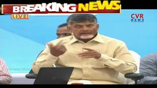 CM Chandrababu Naidu speech in Sadhikara Mitra | CVR News - CVRNEWSOFFICIAL