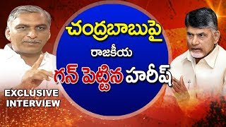 TRS Leader Harish Rao Exclusive Interview | Telangana Elections 2018 | iNews - INEWS