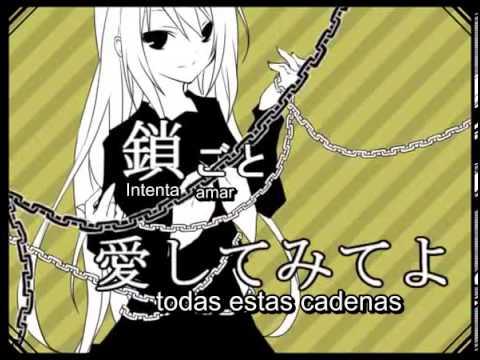 Kagamine Rin - パラフィリア / Paraphilia Sub esp