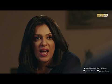 مسلسل شهادة ميلاد - الحلقة العشرون | Shehadet Melad - Episode 20 - عربي تيوب
