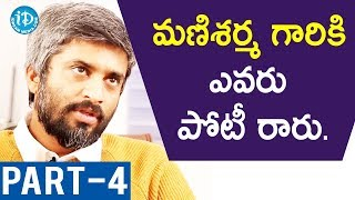 Lie Director Hanu Raghavapudi Exclusive Interview Part #4 || #LieMovie || Talking Movies With iDream - IDREAMMOVIES