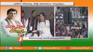 Raghuveera Reddy Speech at Congress Praja Garjana Meeting in Serilingampally | Hyderabad | iNews - INEWS