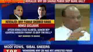 Revealed: Why Pawar snubbed Rahul - NEWSXLIVE