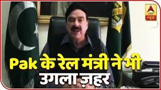 After Imran Khan, Pak Railway Minister Threatens India | ABP News - ABPNEWSTV