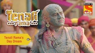 Your Favorite Character | Tathacharya Has A Nasty Fall | Tenali Rama - SABTV