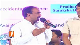 Mudra Protsahan Abhiyaan Promotion Program In Hyderabad | iNews - INEWS