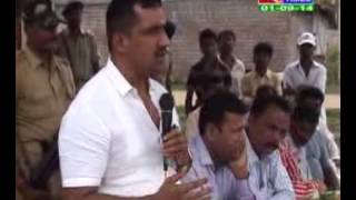 HINDI NEWS ,DATED 01 9 14,PART 1 - JAMSHEDPURNEWSTIMES