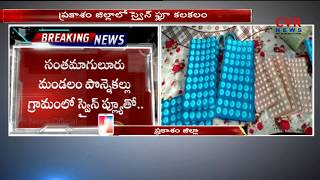 Swine Flu Hulchul in Prakasam District | Man dies of suspected swine flu | CVR NEWS - CVRNEWSOFFICIAL