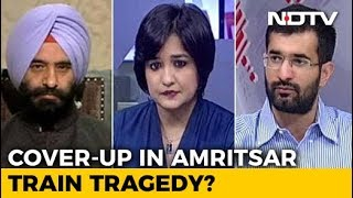 Why Is No One Named In Amritsar Tragedy FIR? - NDTV