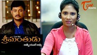 I'm Not Srimanthudu | Telugu Short Film