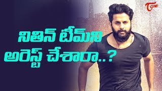Hero Nithin Team Arrested In USA ! #FilmGossips - TELUGUONE