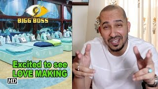 BB 8 contestant Ali Quli Mirza excited to see LOVE MAKING in BB12 - IANSLIVE