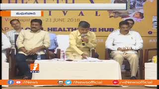CM Chandrababu Naidu Inaugurates Health Festival at Madhurawada | Vizag | iNews - INEWS