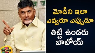 Chandrababu Naidu Shocking Comments On PM Modi Over NIA Act | Chandrababu on Modi Scams | Mango News - MANGONEWS