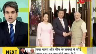 Watch Daily News and Analysis with Sudhir Chaudhary, April 23, 2018 - ZEENEWS
