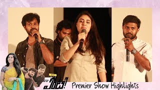 Next Enti Telugu Short Film Premier Show Highlights | By -Vavilala Phani Srikanth | Klaprolling - YOUTUBE