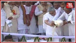 हर की पौड़ी से गंगा में बहाई गयी Atal Bihari Vajpayee की अस्थियां | Live - AAJTAKTV