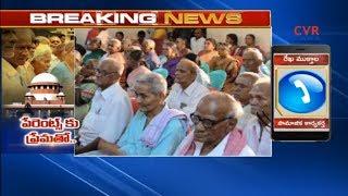 Modi Govt Planning 6 Months Jail Term for Those Abandoning Elderly Parents | HIGHLIGHTS - CVRNEWSOFFICIAL