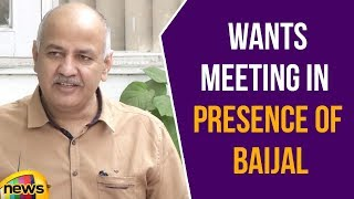Dy CM Manish Sisodia Briefs Media on Sisodia wants meeting in presence of Baijal | Mango News - MANGONEWS