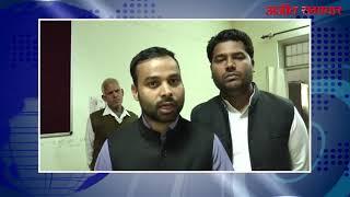video : अम्बाला जिला परिषद् की बैठक में हुआ हंगामा