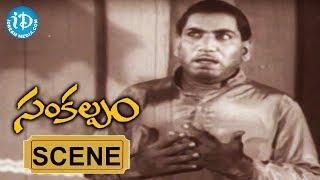 Sankalpam Movie Scenes - Vijayalaxmi Goes Missing || NTR || Relangi || Ramana Reddy - IDREAMMOVIES