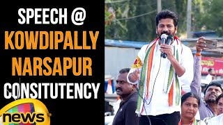 Revanthreddy Election Campaigning at Kowdipally, Narsapur Consitutency | Mango News - MANGONEWS