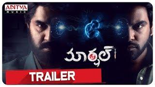 Marshal Trailer || Meka Srikanth,Adaka Abhay,Megha Choudary,Rashmi Singh - ADITYAMUSIC