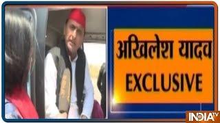 Exclusive   Akhilesh Yadav: इस बार गठबंधन की सबसे ज़्यादा सीटें होंगी, BJP का सूपड़ा साफ़ होगा - INDIATV