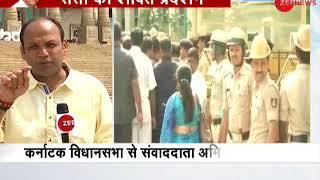 Karnataka Breaking: As SC hears plea on pro tem speaker, MLAs reach Vidhan Soudha - ZEENEWS