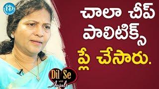 They Played Cheap Politics - LN Makineedi Seshu Kumari || Dil Se With Anjali - IDREAMMOVIES