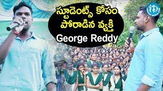 స్టూడెంట్స్ కోసం పోరాడిన వ్యక్తి George Reddy - George Reddy Movie Team At Next Galleria Mall - IDREAMMOVIES