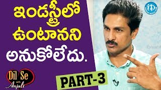 Movie Artist & Cardiologist Dr.Bharath Reddy Full Interview - Part #3 || Dil Se With Anjali - IDREAMMOVIES